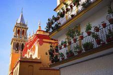 Apartment in Seville - Bonito apartamento en Triana